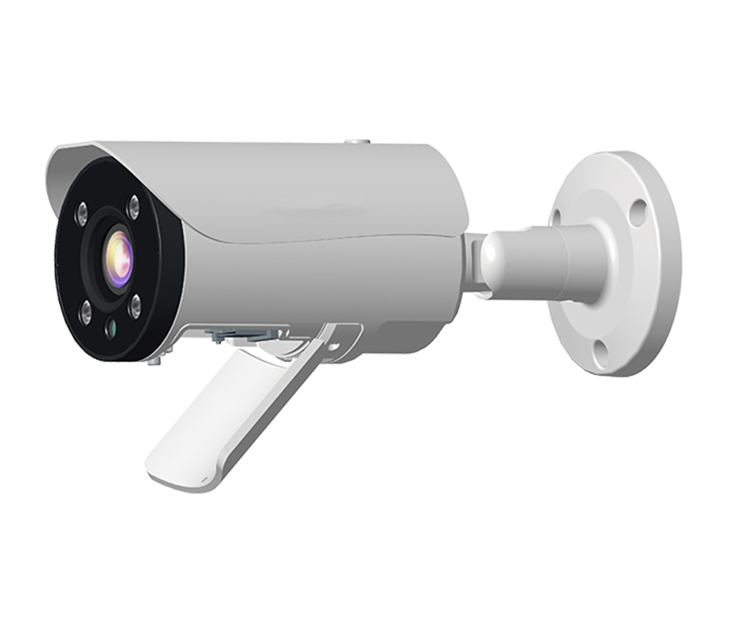 HTV-IP-T5115 ulichnaya SMART IP-camera IR-50m.
